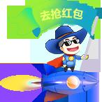 坪山网络公司